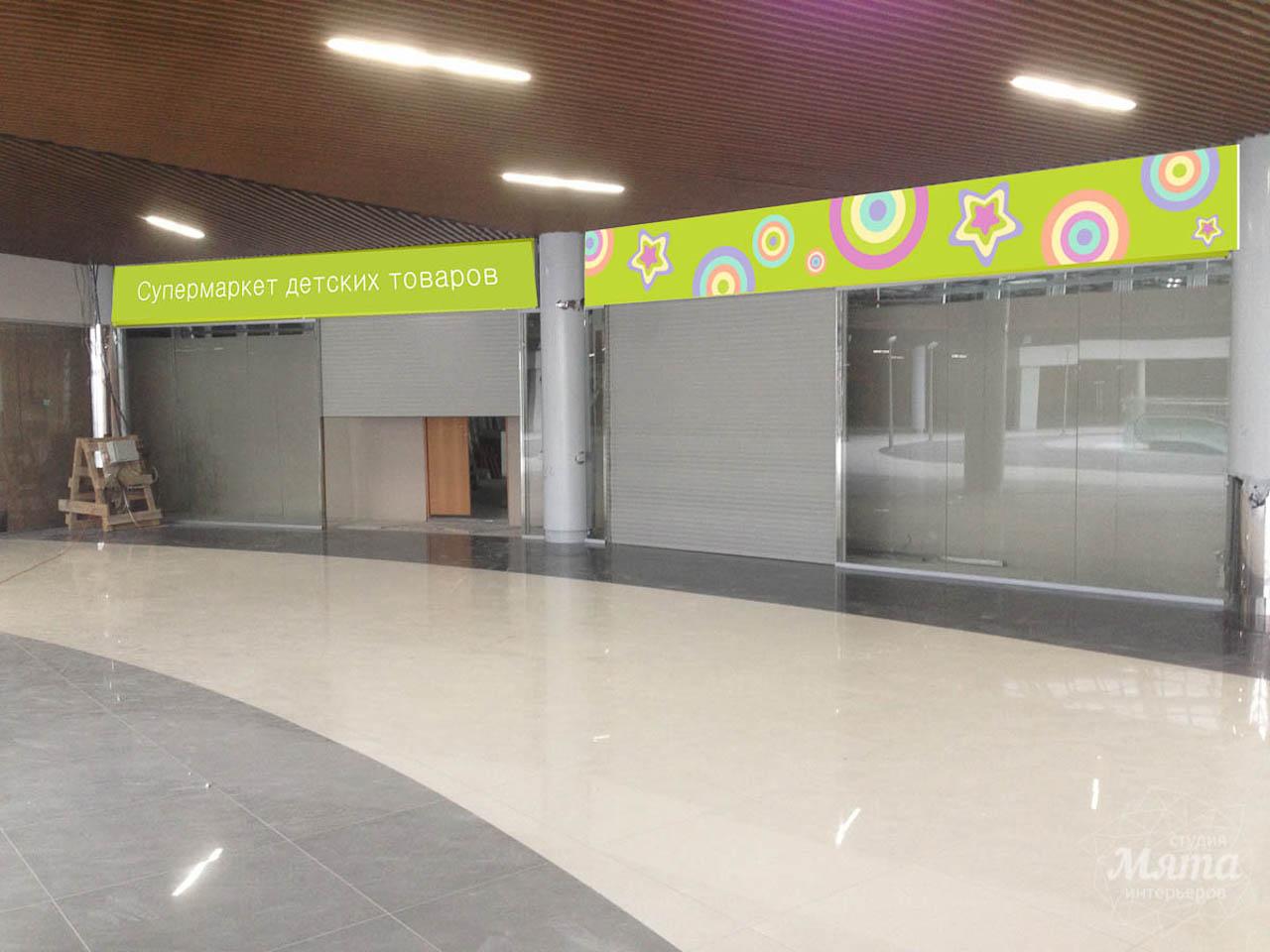 Дизайн интерьера и ремонт детского гипермаркета по ул. Щербакова 4 img787016999