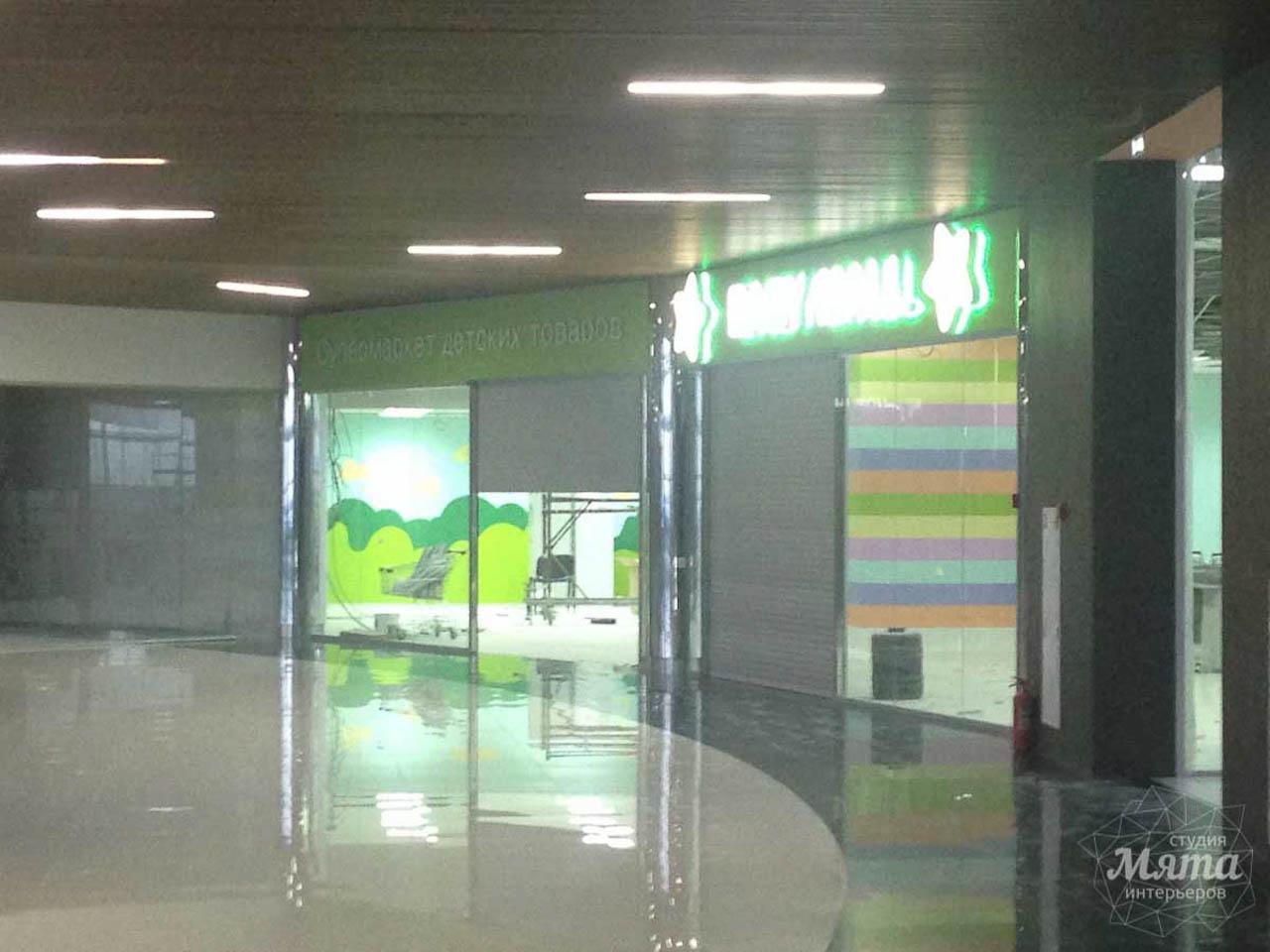 Дизайн интерьера и ремонт детского гипермаркета по ул. Щербакова 4 32