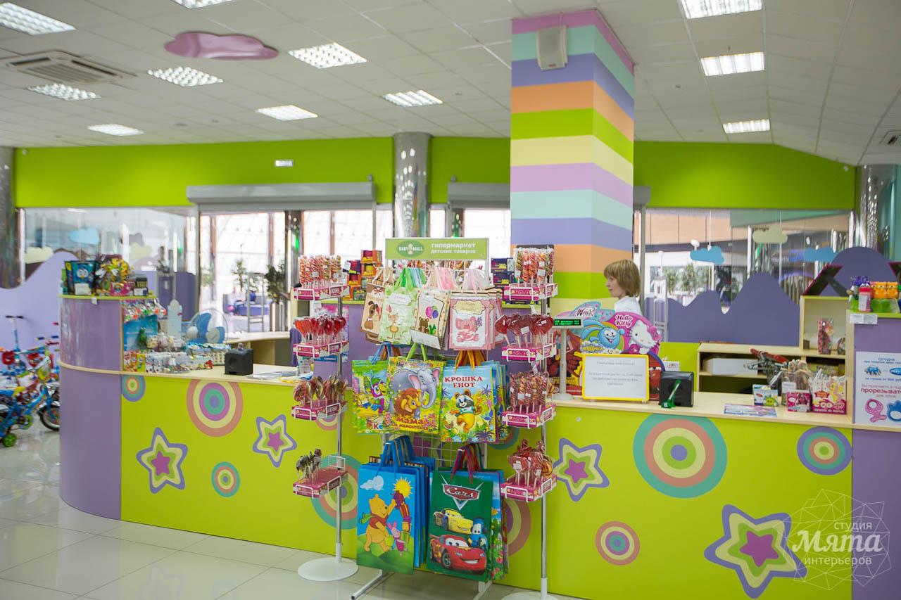 Дизайн интерьера и ремонт детского гипермаркета по ул. Щербакова 4 7