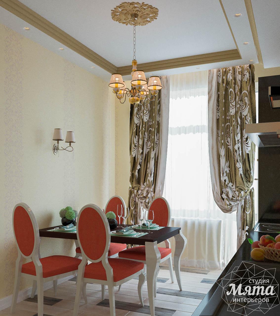 Дизайн интерьера и ремонт трехкомнатной квартиры в Карасьозерском 2 img1696701388