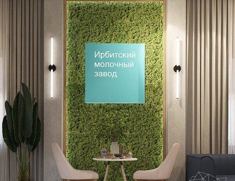"""Дизайн интерьера и ремонт помещений для АО """"Ирбитский Молочный Завод"""""""