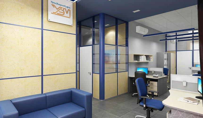 Дизайн интерьера офиса по ул. Чкалова 231 6