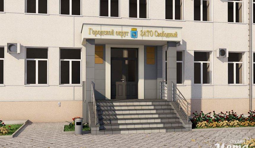 Дизайн-проект входной группы Муниципального учреждения п. Свободный 6