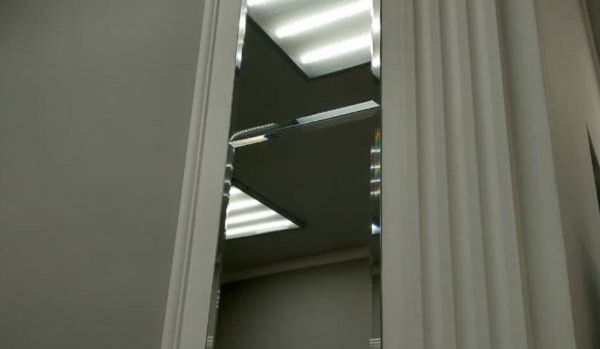 Дизайн интерьера и ремонт салона красоты в ЖК Флагман 16